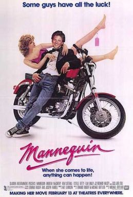 mannequin_movie_poster